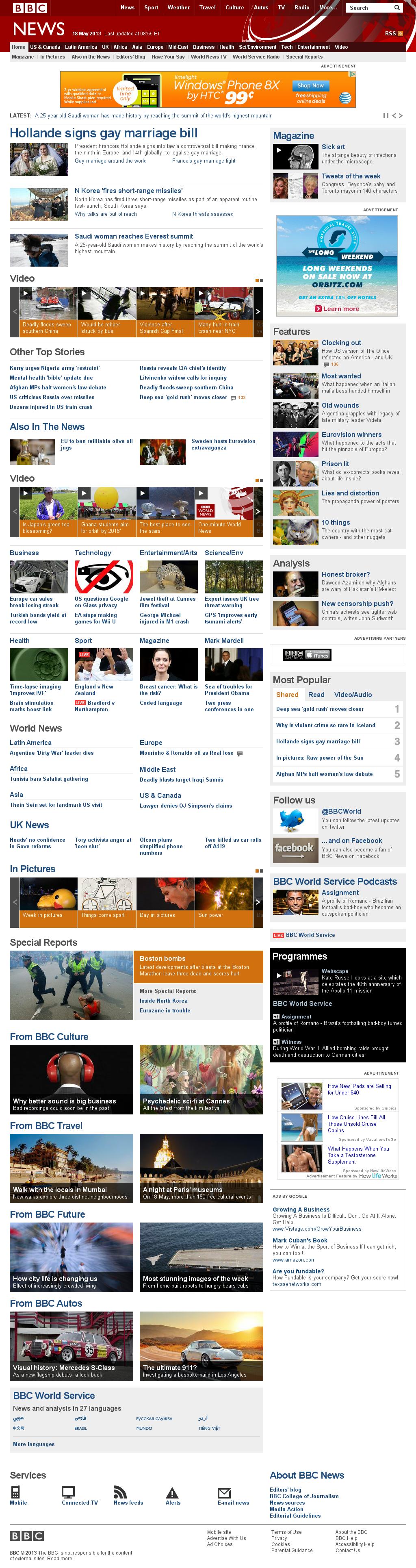 BBC at Saturday May 18, 2013, 1:01 p.m. UTC